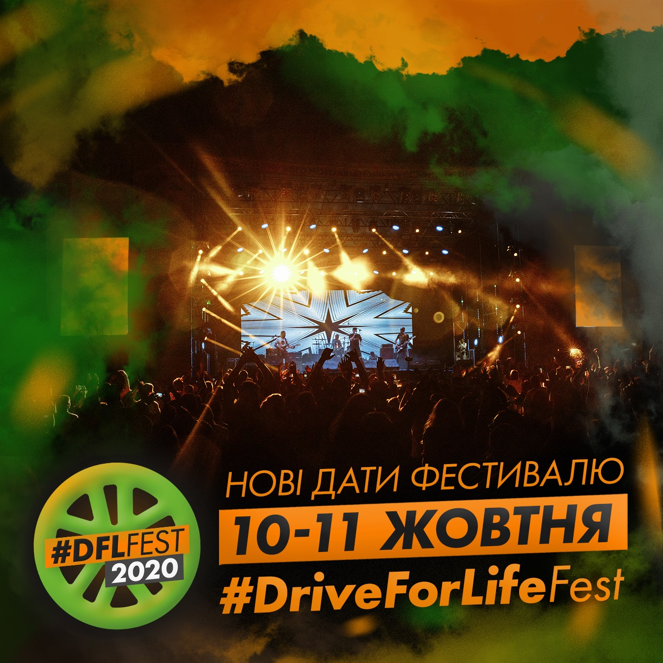 """Drive for Life"""