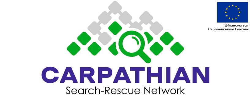 """SWIFT: Карпатська пошуково-рятувальна мережа"""