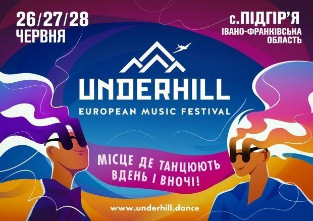 """UnderHill European Music Festival"""