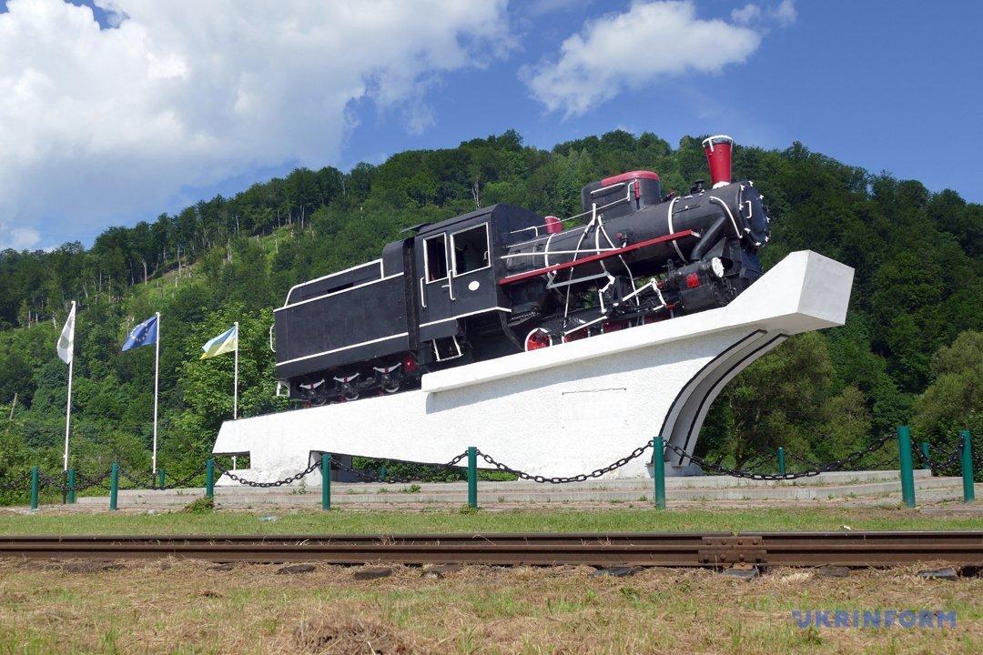 «Карпатський трамвай»